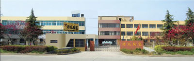 Yixing Feifan Ceramics Co.,Ltd